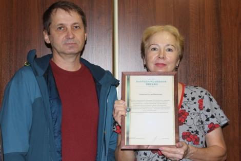 Директор управляющей компании Леонид Пугачев поблагодарил жильцов дома по улице Минской